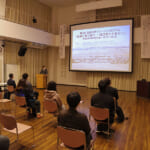 弘前大学リレーシンポジウム(第4回)「地域と寄り添う~浪江町とともに~」